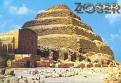 Zoser Pyramid