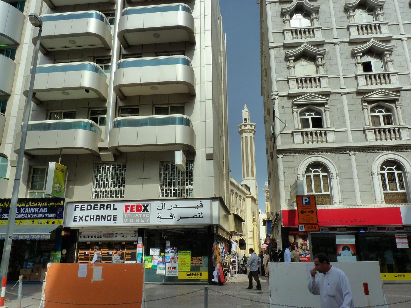 2010 02 07 29 Dubai.JPG