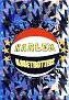 1992 Harlem Globetrotters #P1