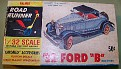1932 Ford (Palmer 1-32)