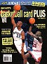 Beckett Basketball Plus #06