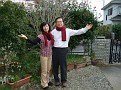 Soji's Parents / Chisako and Minato!!!  Great Pose!!!  '-)))