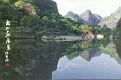 FUJIAN SHENG - Wuyi Mountains