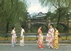Japan - Japanese Girls NC