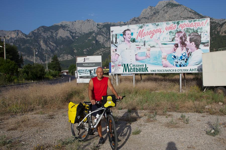На велосипеде Анталия - Каш
