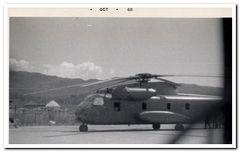 RVN-125