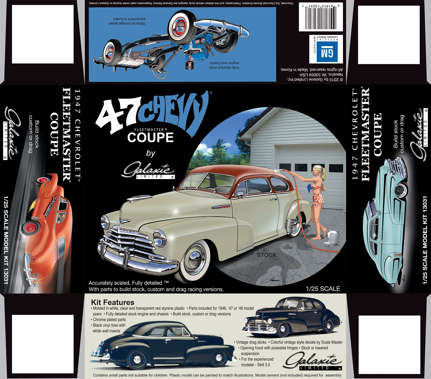 Galaxie_47coupeboxart_final2-vi.jpg