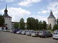 Kloster Kirllov