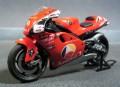 Yamaha 500 GP LF