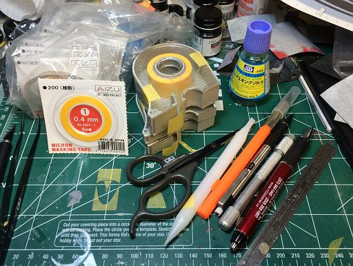 masking tools