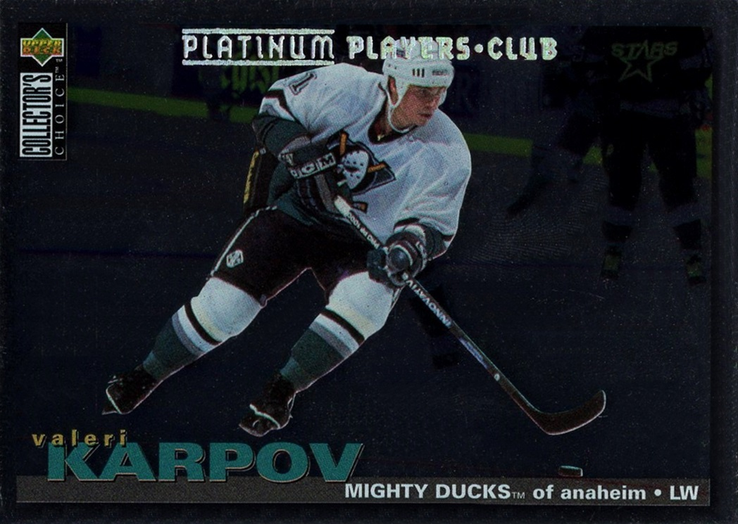 1995-96 Collector's Choice Platinum Player's Club #211 (1)