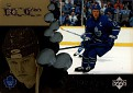 1998-99 McDonald's Ice #McD12 (1)