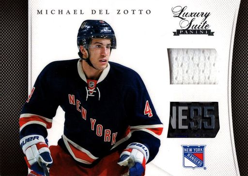 2011-12 Luxury Suite Combos #35 (1)