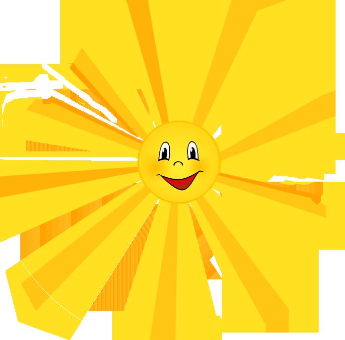 для живая картинка солнышко на прозрачном фоне путешествовать, конечно