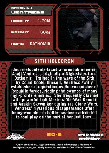 Chrome Perspectives Jedi vs  Sith #30S (2)