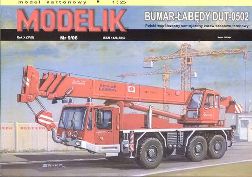No-09:2006 50-ton Telekran-DUT-0502 1-25