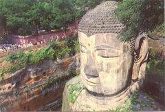 China - BUDDAH NS