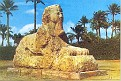 Egypt - Memphis The Sphinx Rock Carving
