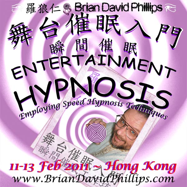 Hot and Cold and Horny in a Hypnosis Show