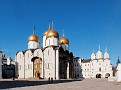 Cathedral Square & Cathedral of the Dormition