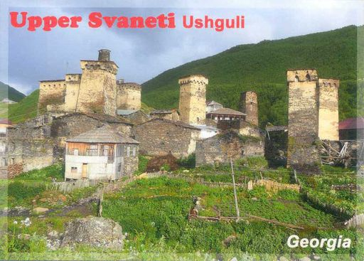 Georgia - USHGULI TOWERS